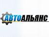 АВТОАЛЬЯНС, магазин Санкт-Петербург