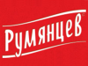РУМЯНЦЕВ, служба доставки Санкт-Петербург