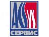 АКСИС-СЕРВИС, ремонтная мастерская Санкт-Петербург