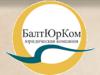 БАЛТЮРКОМ, юридическая компания Санкт-Петербург