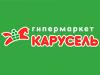 КАРУСЕЛЬ гипермаркет Санкт-Петербург