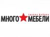 МНОГО МЕБЕЛИ магазин Санкт-Петербург