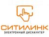 СИТИЛИНК магазин Санкт-Петербург