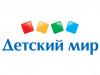 ДЕТСКИЙ МИР интернет-магазин Санкт-Петербург