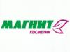 МАГНИТ КОСМЕТИК магазин Санкт-Петербург