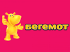 БЕГЕМОТ магазин Санкт-Петербург