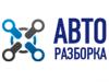 АВТО-УГОЛ, авторазборка Санкт-Петербург