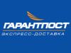 ГАРАНТПОСТ, служба экспресс-доставки Санкт-Петербург
