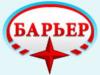 БАРЬЕР, проектно-монтажная компания Санкт-Петербург