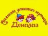 ДЕНИЛИЗ, агентство Санкт-Петербург