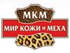 МИР КОЖИ и МЕХА магазин Санкт-Петербург