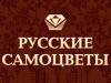 РУССКИЕ САМОЦВЕТЫ сеть магазинов Санкт-Петербург
