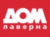 ДОМ ЛАВЕРНА сеть магазинов Санкт-Петербург
