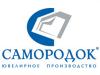 САМОРОДОК ювелирное производство Санкт-Петербург