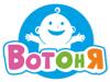 ВОТОНЯ детский интернет магазин Санкт-Петербург