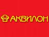 АКВИЛОН мебельный центр Санкт-Петербург
