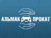 АЛЬМАК, компания по прокату автомобилей, Санкт-Петербург - каталог