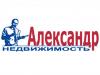 АЛЕКСАНДР НЕДВИЖИМОСТЬ, сеть агентств Санкт-Петербург
