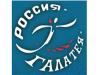 ГАЛАТЕЯ, танцевально-спортивный клуб Санкт-Петербург