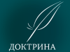 ДОКТРИНА, обучающий центр, Санкт-Петербург - каталог