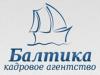 БАЛТИКА, кадровое агентство Санкт-Петербург