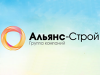АЛЬЯНС-СТРОЙ, группа компаний Санкт-Петербург
