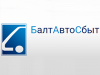 БАЛТАВТОСБЫТ, автоцентр Санкт-Петербург