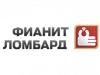 ФИАНИТ ЛОМБАРД Санкт-Петербург