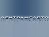 ЛЕНТРАНСАВТО, служба эвакуации, Санкт-Петербург - каталог