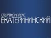 ЕКАТЕРИНИНСКИЙ, спортивный комплекс Санкт-Петербург