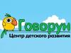 ГОВОРУН, центр детского развития Санкт-Петербург