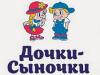 ДОЧКИ СЫНОЧКИ интернет-магазин Санкт-Петербург