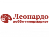 ЛЕОНАРДО хобби гипермаркет Санкт-Петербург