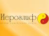 ИЕРОГЛИФ центр китайского языка Санкт-Петербург