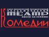 Санкт-Петербургский государственный академический театр Комедии им. Н.П. Акимова Санкт-Петербург