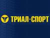 ТРИАЛ СПОРТ спортивный магазин Санкт-Петербург