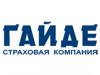 ГАЙДЕ страховая компания Санкт-Петербург