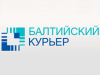 БАЛТИЙСКИЙ КУРЬЕР курьерская служба Санкт-Петербург