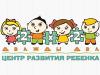 ДВАЖДЫ ДВА центр развития ребенка Санкт-Петербург