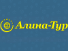 АЛИНА-ТУР туристическая компания Санкт-Петербург