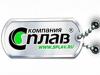 СПЛАВ магазин Санкт-Петербург