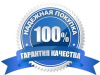 Alum78 Санкт-Петербург